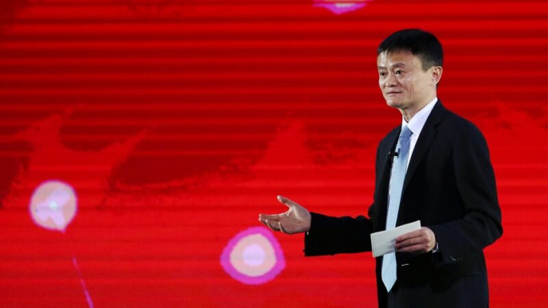 From humble beginnings, Jack Ma created e-commerce giant Alibaba. Bloomberg