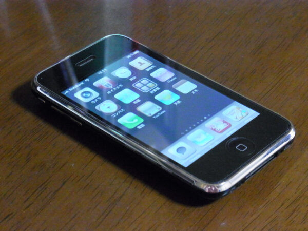 Image of an iPhone